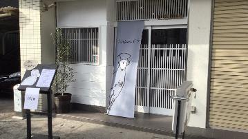 katakura食堂coda(カタクラショクドウコーダ)