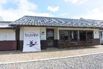 burrow ‐バロウ‐