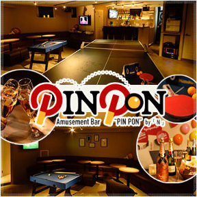 PINPON by「N」 六本木西麻布店