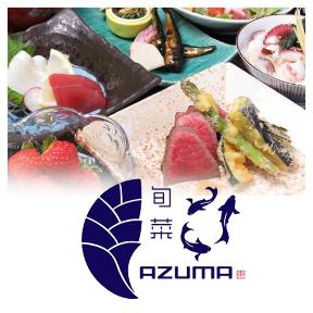 旬菜 Azuma