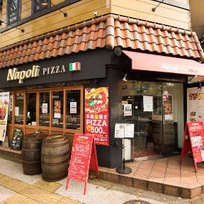 NAPOLI PIZZA新潟駅南けやき通り店