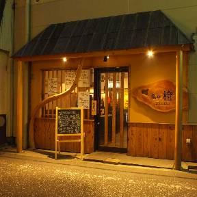 鳥料理×個室 鳥や橙(だいだい)茅ヶ崎
