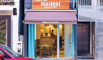 Dining&Cafe HoiHoi 栄3丁目店