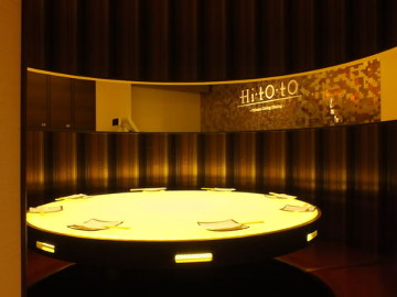 Private Living Dining Hitoto