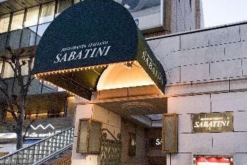 リストランテ サバティーニ 青山