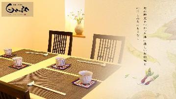 創作日本料理 白か和