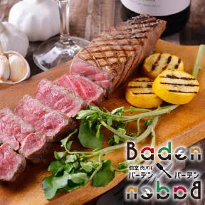 炙りにく寿司食べ放題×肉バルミート田村 新潟駅前店