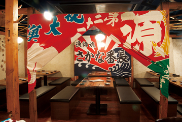 魚×串焼き 地酒の居酒屋さかな番長 関内