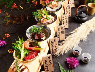 古民家個室 肉和食石山NIKUKAPPOU