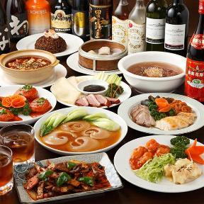 四川料理×火鍋専門にぃしょう わぁしょう 川崎店