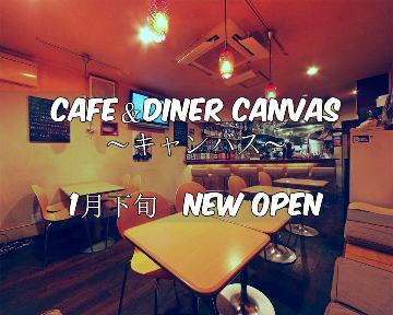 Cafe&Diner Canvas