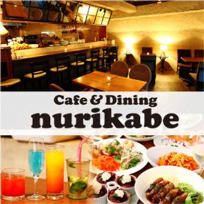 cafe&diningnurikabe【ヌリカベ】
