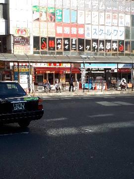韓バル&ダイニング らんぷ亭瀬田駅前店