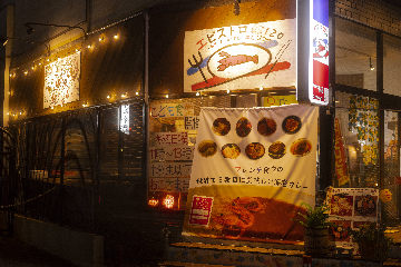 Shrimp Dining EBIZO 柏