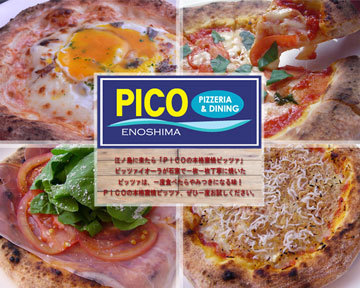 PICO江ノ島店