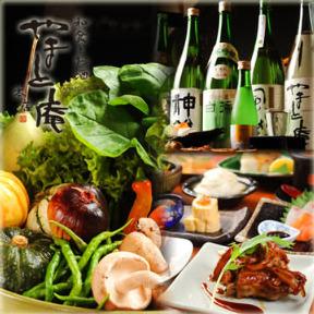 和食とお酒 やまと庵近鉄奈良駅前店