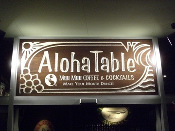 Aloha Table HAWAIIAN CAFE AND DINER