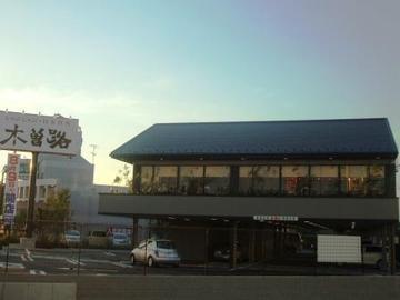 しゃぶしゃぶ・日本料理木曽路 岐阜店