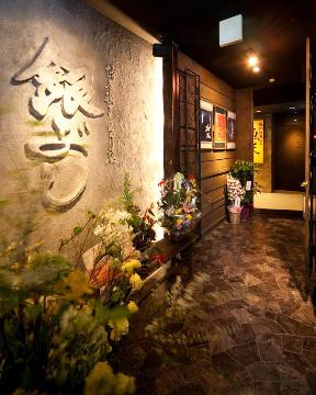 個室 九州料理居酒屋 銀ぶし四日市駅前店