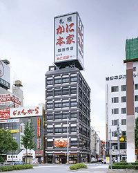 札幌かに本家四日市店