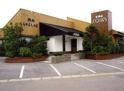 神戸屋丸山店