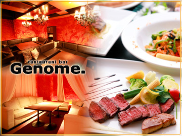 個室 Restaurant Bar Genome.