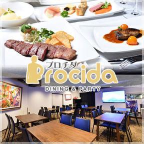 個室DINING Procida‐プロチダ‐