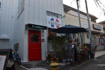 B‐side House