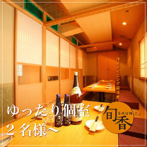 チーズ×肉バル Bistro旬香 別邸 新宿東口店