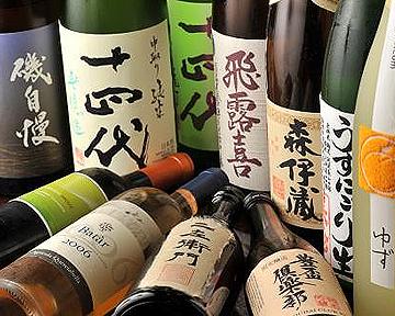 大曽根・日本酒居酒屋 これから