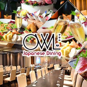 Japanese Dining OWL(アウル)