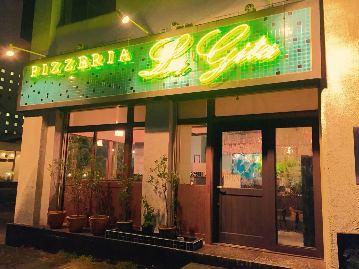 Pizzeria La Gita