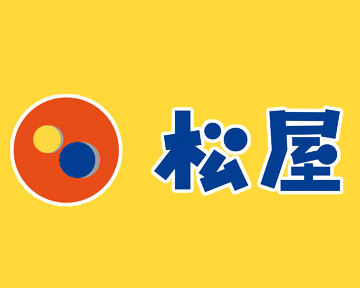 松屋金山店