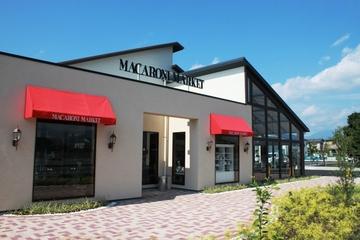 マカロニ市場三島店