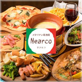 イタリアン居酒屋ネアルコ(Nearco)