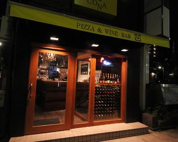 CONA大塚店