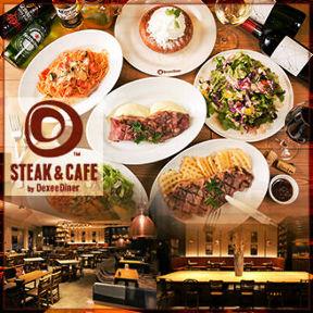 STEAK&CAFE by DexeeDinerお台場店