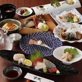 魚料理 渋谷 吉成本店丸の内店