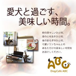 Dog Cafe ABC