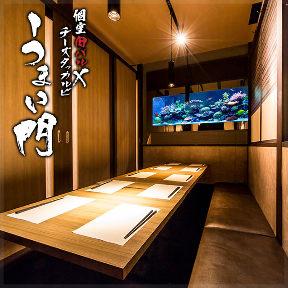 蟹と海鮮うまい門 梅田店