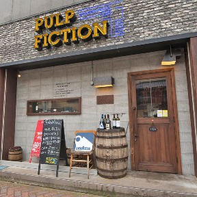 Restaurant&Bar PULP FICTION