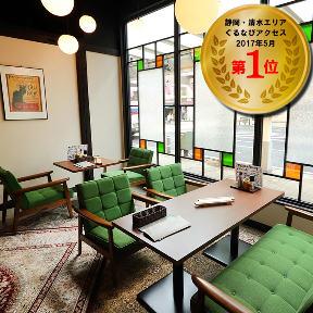完全個室居酒屋×モツ鍋Moga_Ru ~モガル~ 静岡駅前店