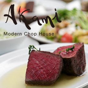 赤身肉専門店Akami Modern Chop House