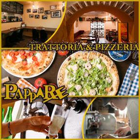 TRATTORIA&PIZZERIA PAPPARE守口店