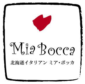 北海道イタリアン ミアボッカnonowa武蔵小金井店