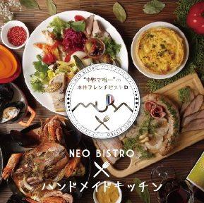 ネオビストロ MURA中野店