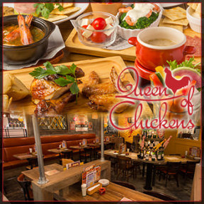 QUEEN OF CHICKENS ヨドバシAKIBA店