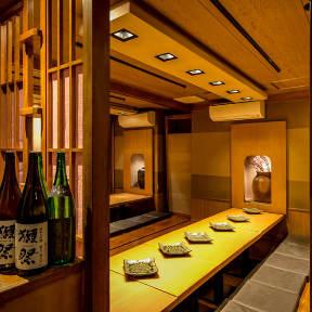 完全個室と本格和食 桜花五反田店
