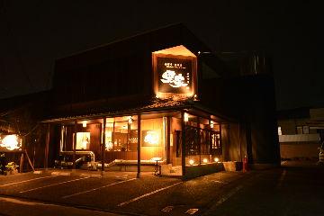 飛騨牛・黒豚宴 黒家上野町店