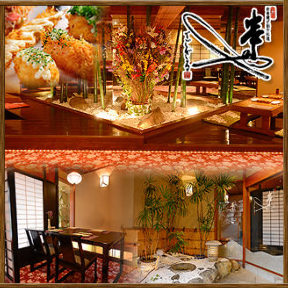 新串揚げ創作料理「串やでござる」 茨木店